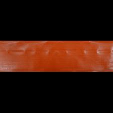 Фиброузная оболочка 40 мм 2 м